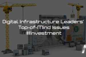 Who's Driving Infrastructure Investment?