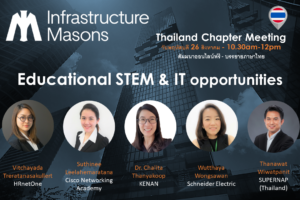 Thailand Local Chapter Meeting – Educational STEM & IT Opportunities